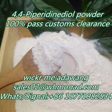 Whatsapp/Signal:  wickr me:adawang  sales02@whmonad.com
