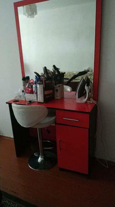 51 объявлений: Продается парикмахерский стол с зеркалом без стула . Стол абсолютно но