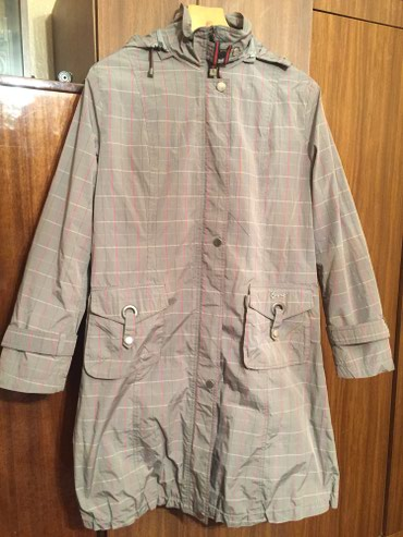 Детская утепленная куртка. Длинная с в Bakı