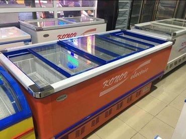 \!Большие витринные морозилки! Производство Россия, Китай!\ в Бишкек