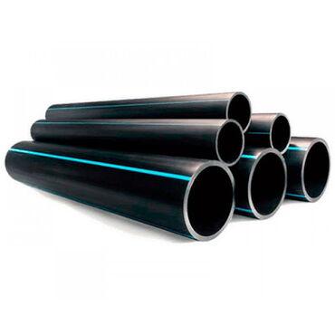 Полиэтиленовые трубы HDPE, трубы полиэтиленовые, трубы пластиковые