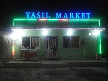 berde-rayonunda-kiraye-evler - Azərbaycan: Quba rayonunda maqazin reklami olan YASIL MARKET lovhe satilir su