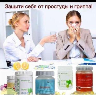 Иммунитетти которуп витаминдерди озубуз Жана балдарга берели!