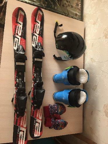 Лыжи в Кыргызстан: Продаю комплект лыжное дет снаряжение