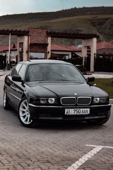 BMW 750LI 1995 в Бишкек