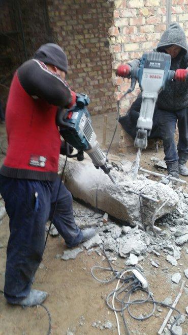 Слом бетона кирпича фундаментов проёмы в Лебединовка
