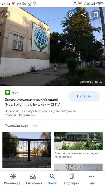 Сниму в Кыргызстан: Сниму однушку район в-5, карпинка, правда писать в личку