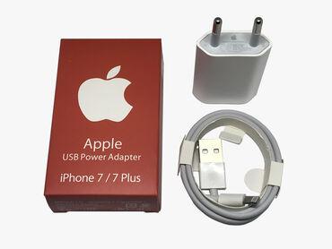Aksesoari | Srbija: Original Apple iPhone punjac dolazi u kompletu sa strujnim USB