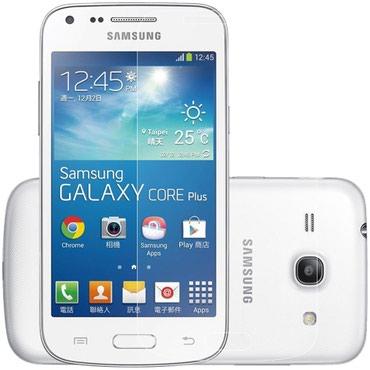 Samsung core plus g350 в Bakı