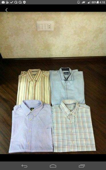 Продаются мужские рубашки 4штуки в Bakı