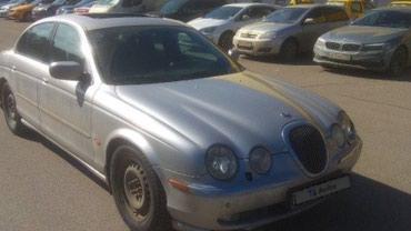 Jaguar в Бишкек