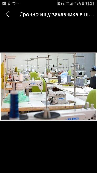 Заводы и фабрики - Кыргызстан: Сдаю в аренду швейный цех в военном антоновке. 90кв.м. по трассе