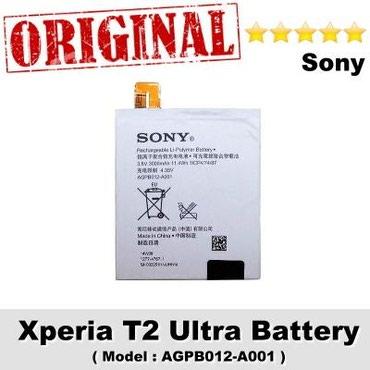 sony-platasi - Azərbaycan: SONY XPERİA T2 Batareyasi satılır