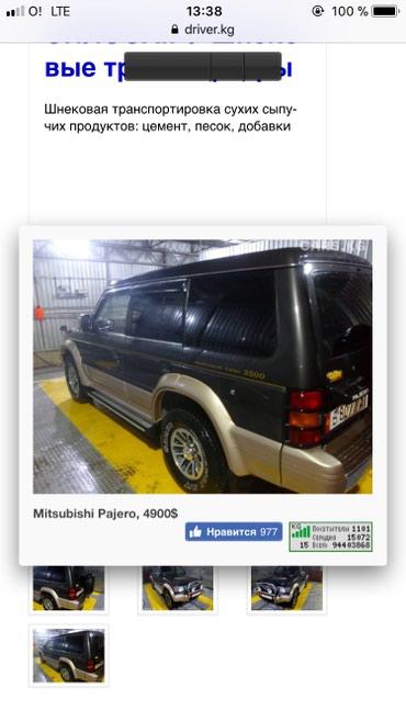 Mitsubishi Pajero 1996 в Бишкек