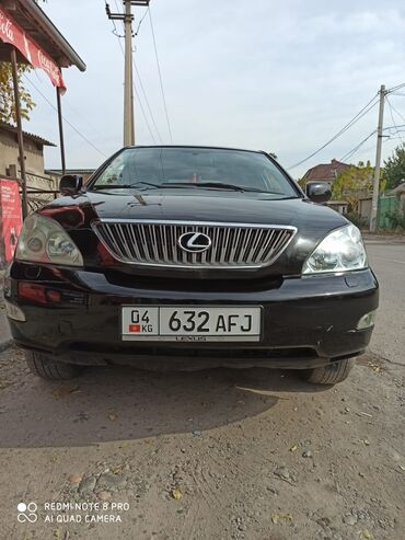 термопрокладки бишкек in Кыргызстан | ГРУЗОВЫЕ ПЕРЕВОЗКИ: Lexus RX 3.5 л. 2007 | 200000 км