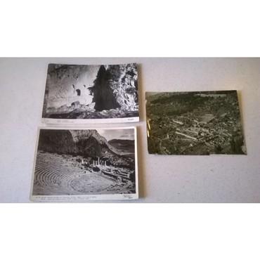 7 Καρτ Ποστάλ – Δελφοί Άποψις Δελφών – General View of Delphi – Art