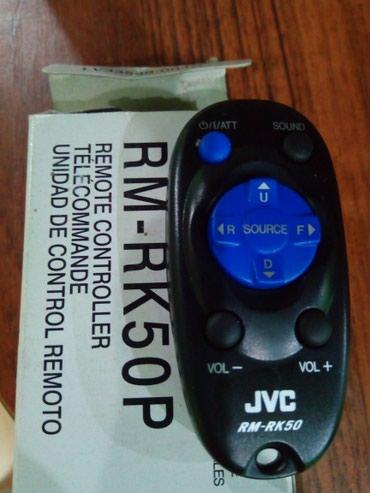 автомагнитофон jvc в Кыргызстан: Пульт на магнитолу jvc оригинал