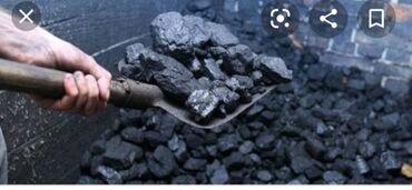неоновые надписи бишкек в Кыргызстан: Уголь доставка. Шабыркуль Кара-Жара Кара-Кече БешСары с доставкой