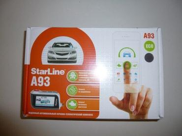 рейтинг автосигнализаций в Кыргызстан: Автосигнализация Starline A93 eco(в комплекте только брелок с экраном)