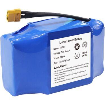 Батареи и зарядное устройство для  гироскутера  сигвей ninebote  гироб