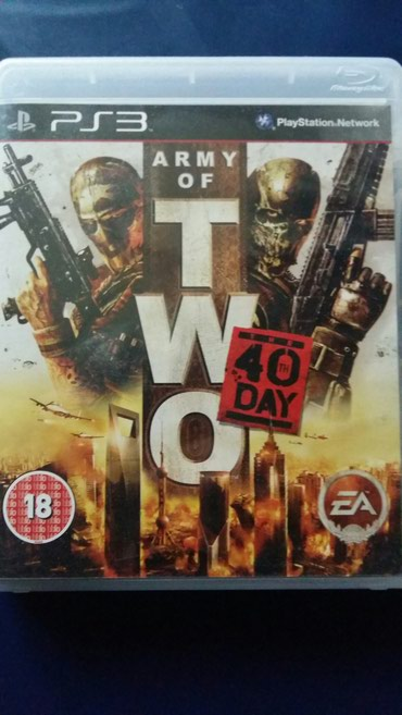 Army of two σε Kavala