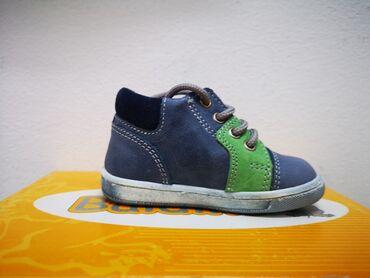 Dečije Cipele i Čizme | Zrenjanin: Baldino patikice za prohodavanje 18, NOVO, ORIGINAL