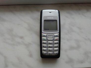 Bakı şəhərində Nokia 1110 Batareykasi yoxdur