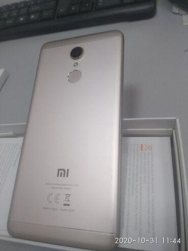 Б/у Xiaomi Redmi 5 32 ГБ Золотой