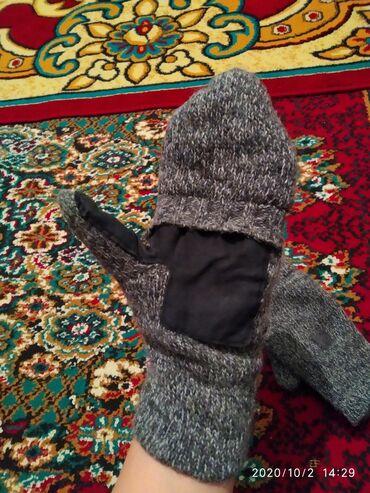 Перчатки жерстеные очень тёплые