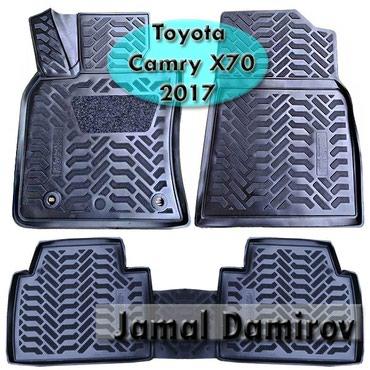 Bakı şəhərində Toyota Camry X70 2017 üçün poliuretan ayaqaltılar.
