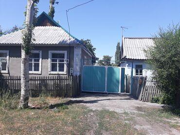 Недвижимость - Александровка: 100 кв. м 4 комнаты, Сарай