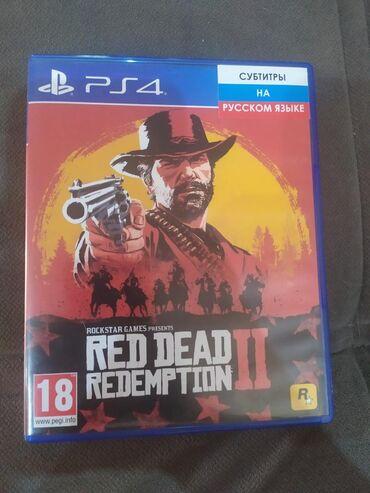 Продаю игру RED DEAD REDEMPTION 2 всего 2000 сом обмен интересует
