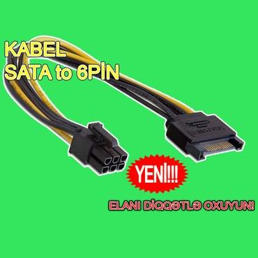 """Bakı şəhərində Kabel """"SATA to 6pin"""" (Yeni)"""