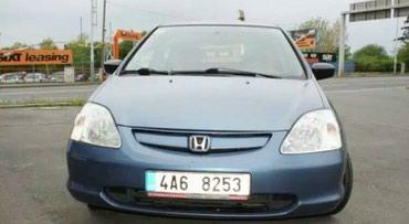 Honda Civic 1.4 в Пульгон