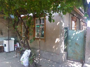 Продам Дома : 45 кв. м, 3 комнаты