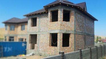 Построим дом вашей мечты в Бишкек