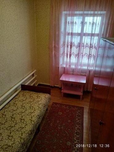 Сдаю комнату одной девушке, в доме с в Лебединовка