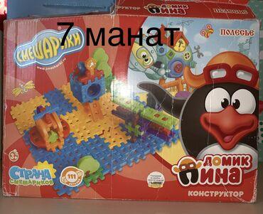 konstruktor mozaika - Azərbaycan: Konstruktor 7 manat