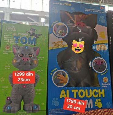 ������������ ��� ���������������������������Talk:PC53��� - Srbija: TALKING TOM - BRBLJIVI MAČAKOmiljena igračka za decu. Ima razne zvučne
