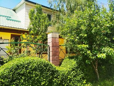 Продам Дома от собственника: 15 кв. м, 7 комнат