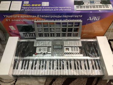 наушники jbl проводные в Кыргызстан: Продаю синтезатор в отличном состоянии.Покупал сестрёнке на подарок,не
