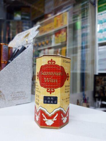 Самуинван для набор веса цена800 сом