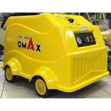 OMAX YX-300    tek wexsiyyet vesiqesi hisse h