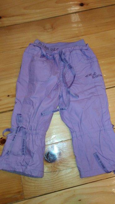 Postavljene pantalone, 9-12 meseci - Belgrade