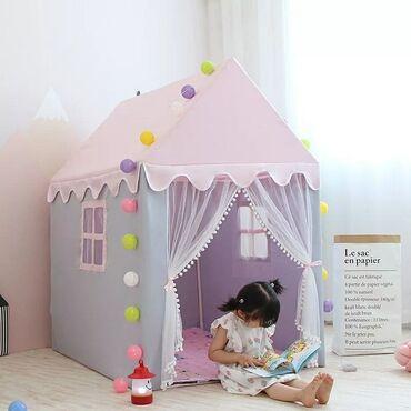 детские палатки цена в Кыргызстан: Детская игрушечная палатка для маленьких