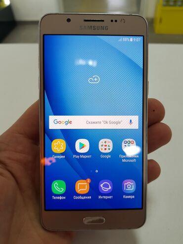 Электроника - Бишкек: Б/у Samsung Galaxy J5 2016 16 ГБ Золотой