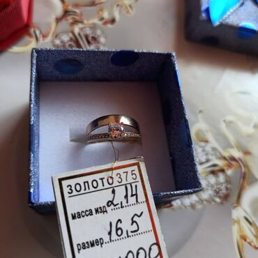 """Кольцо """"Двойка"""" Кыргыз Алтын 375°Вес:2,14грРазмер:16.5 размерлер"""