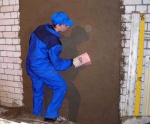 ремонт офисов - Azərbaycan: Штукатурка, шпатлевка, ремонтМалярно-штукатурные работы по праву