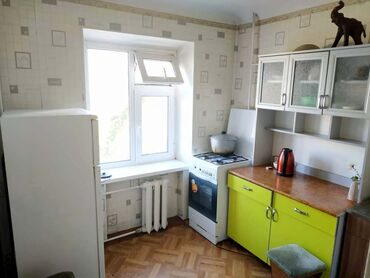 продам ульи в Кыргызстан: Продается квартира: 2 комнаты, 43 кв. м