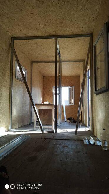 Продается квартира: 2 комнаты, 28 кв. м